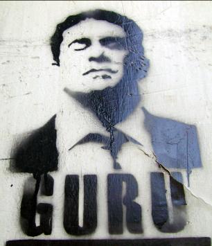 el guru
